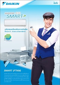 Download PDF Daikin รุ่น FTKM