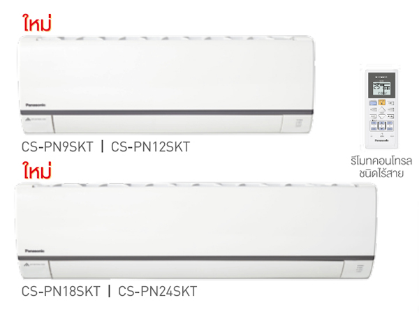 panasonic CS PN SKT