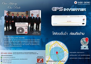 saijo inverter mix pdf